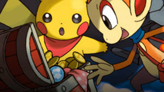 Pokémon Mystery Dungeon: Explorers of Time/Explorers of Darkness