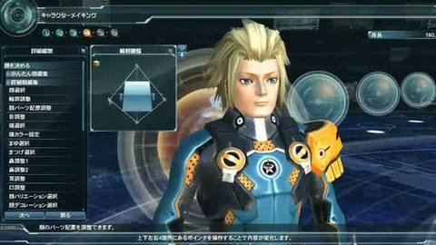 Phantasy star online 2 eu release date in Brisbane