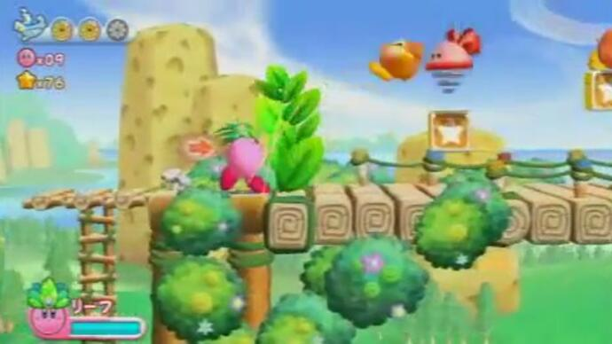 Kirby's Adventure Wii gameplay