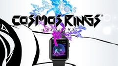 Square Enix Take a Shot at the Apple Watch With Cosmos Rings