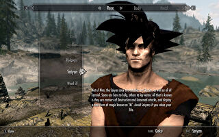 Where to find the Skyrim: Special Edition mods list for Xbox One and