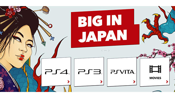 Big_In_Japan_Sale_PSN