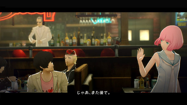 Catherine FB confirmed for PlayStation 4 and PS Vita