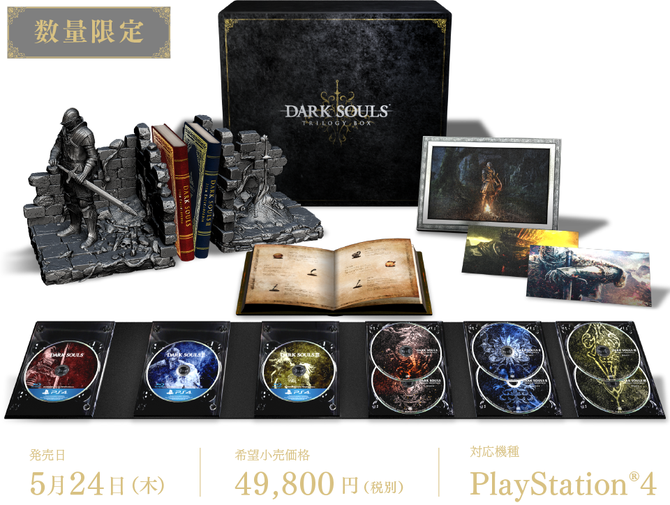 Dark Souls remaster coming to PC, XO, PS4, and Switch