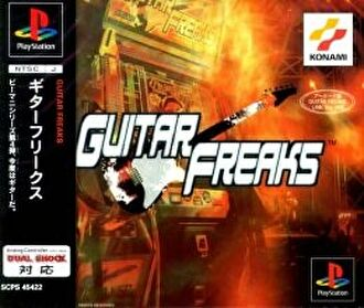 PSX Guitar Freaks
